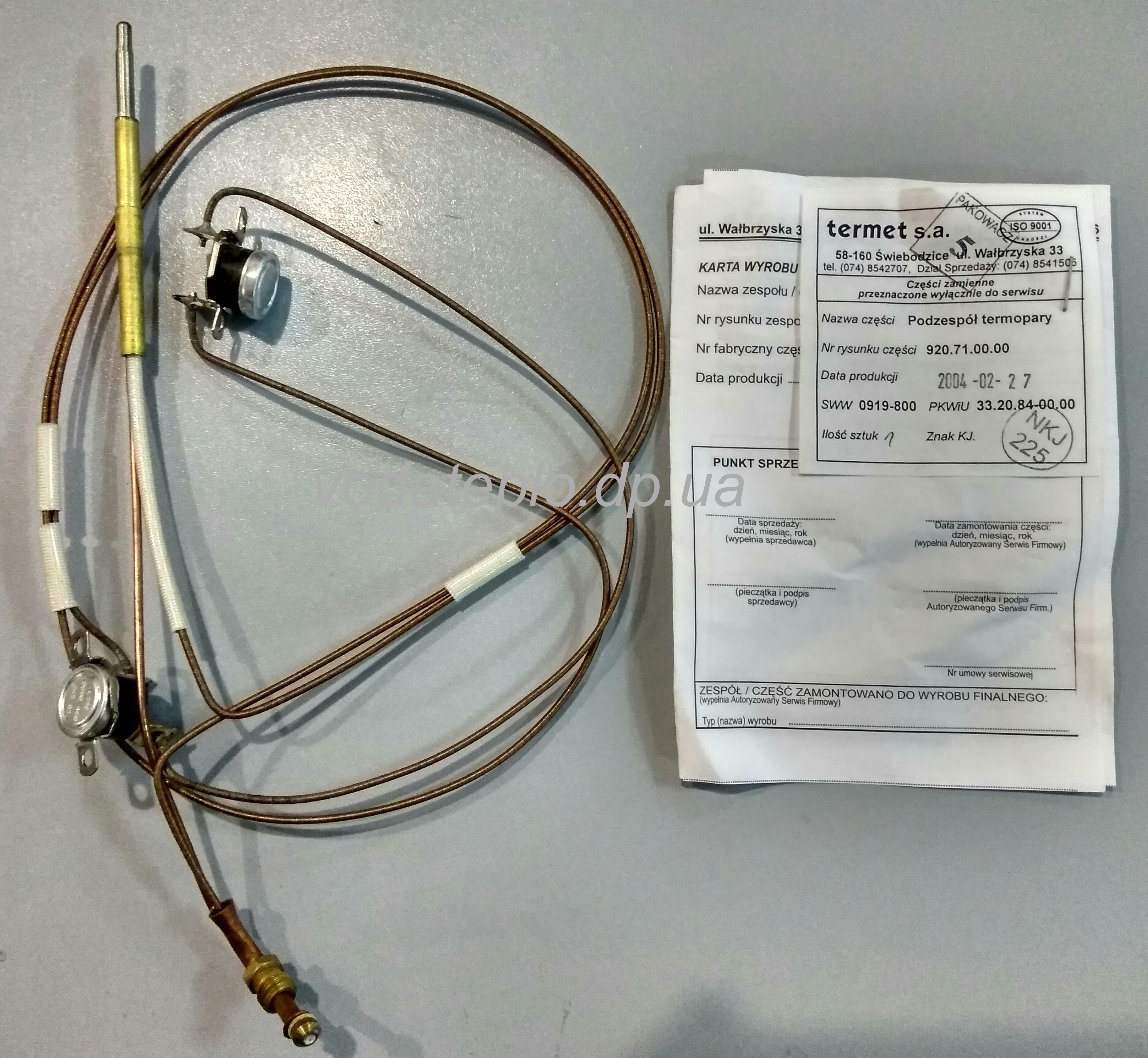 Устройство термопары, ее виды и принцип работы