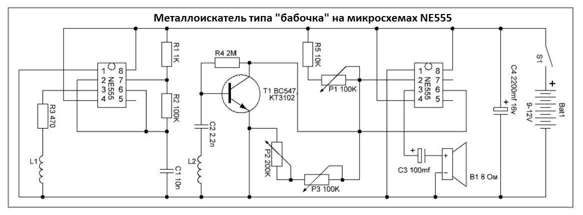 Изготовление металлоискателя в домашних условиях
