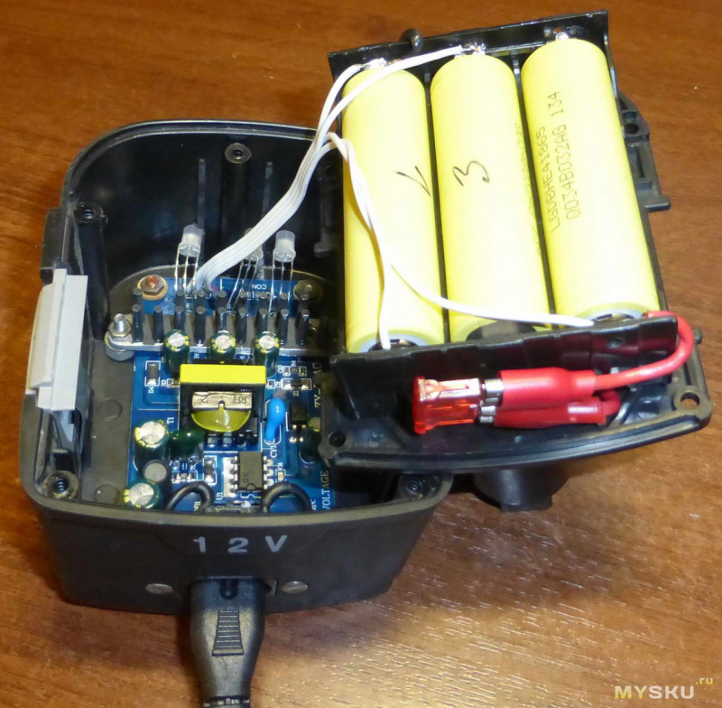 Одновременная зарядка нескольких аккумуляторов
