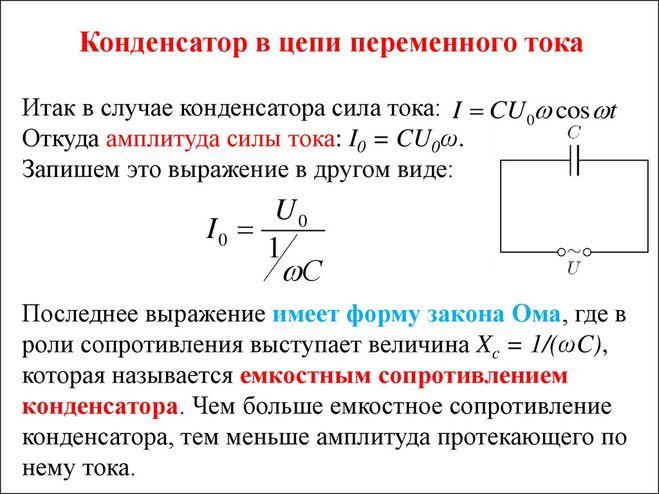 Закон кирхгофа