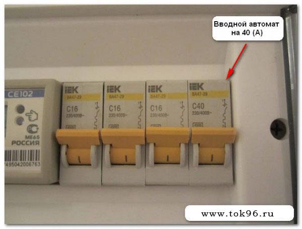 Подбор автоматического выключателя по мощности
