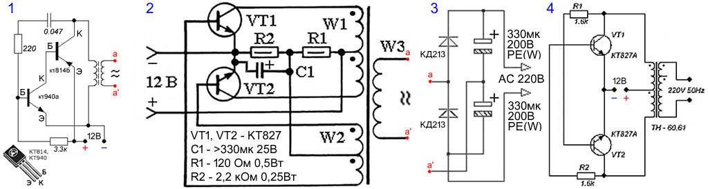 Типы и схемы преобразователей напряжения с 12 на 220 вольт