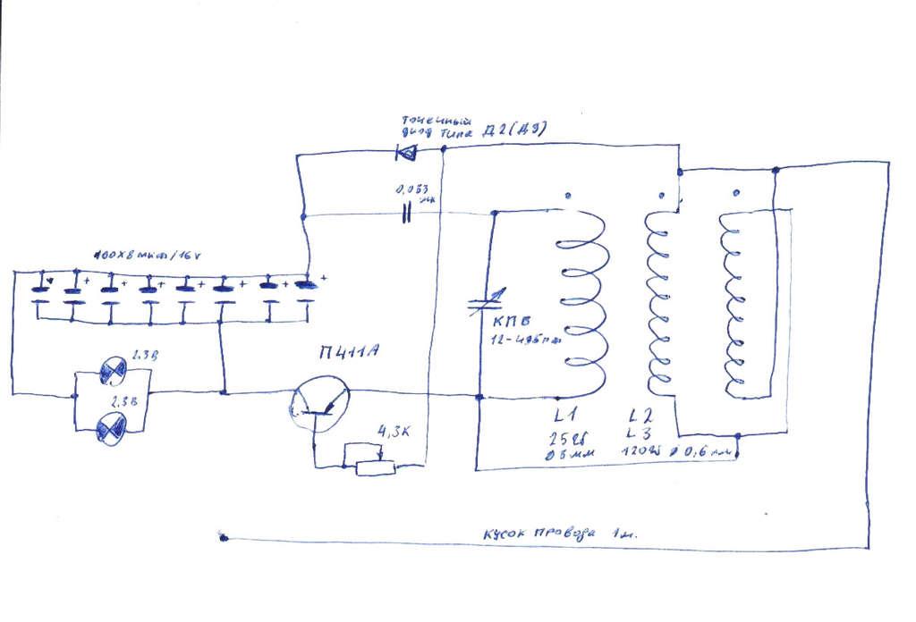 Генератор свободной энергии: схема практическая, описание