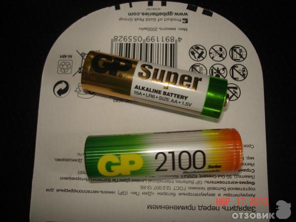 Как отличить аккумуляторные батарейки от обычных?