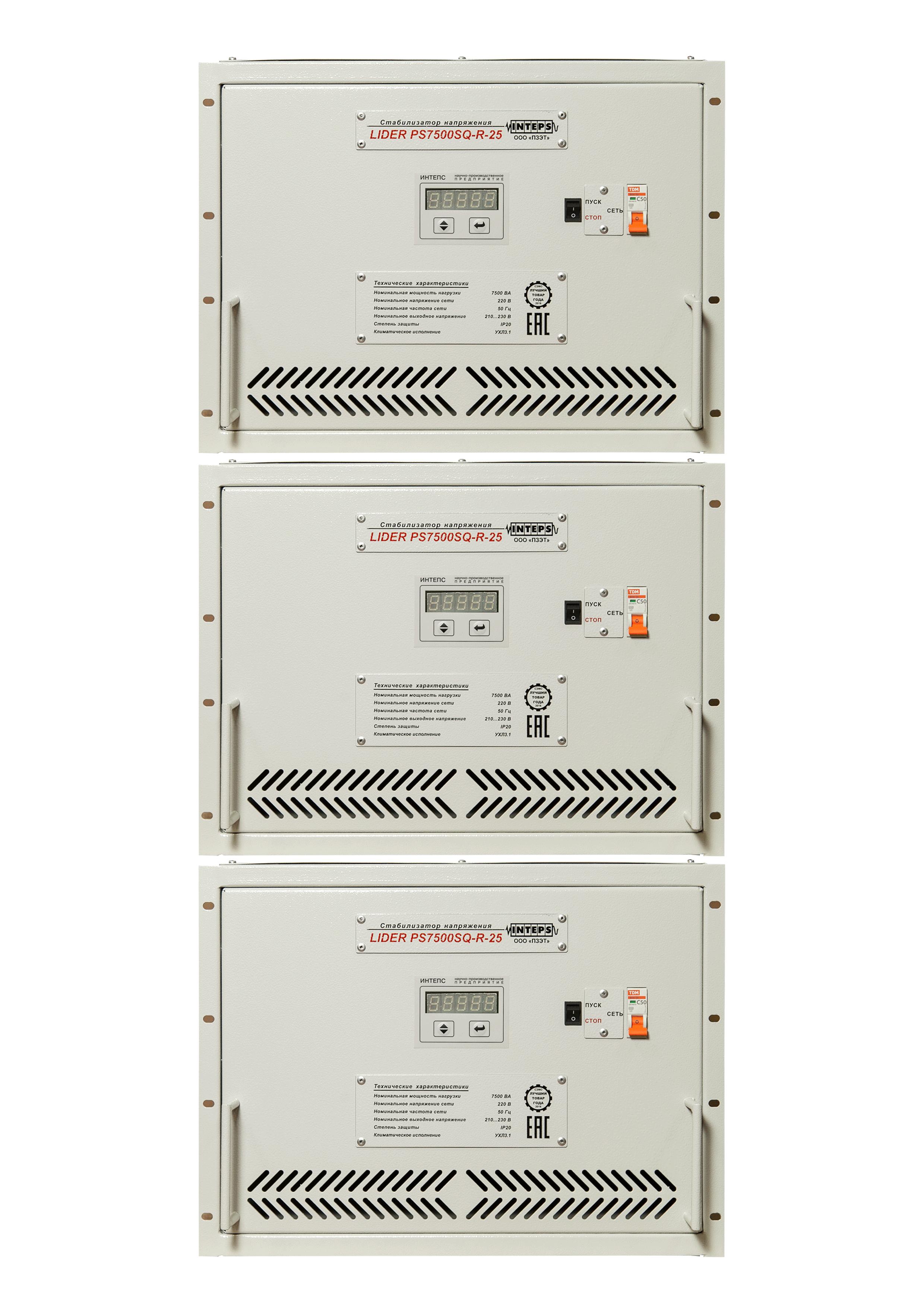 Критерии выбора стабилизатора напряжения 220в для дома