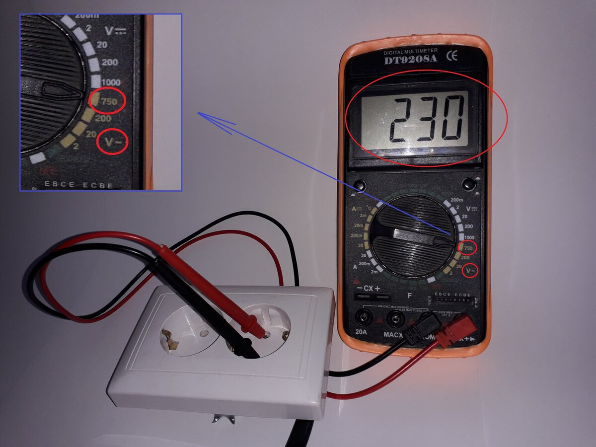 Как проверить напряжение в розетке мультиметром