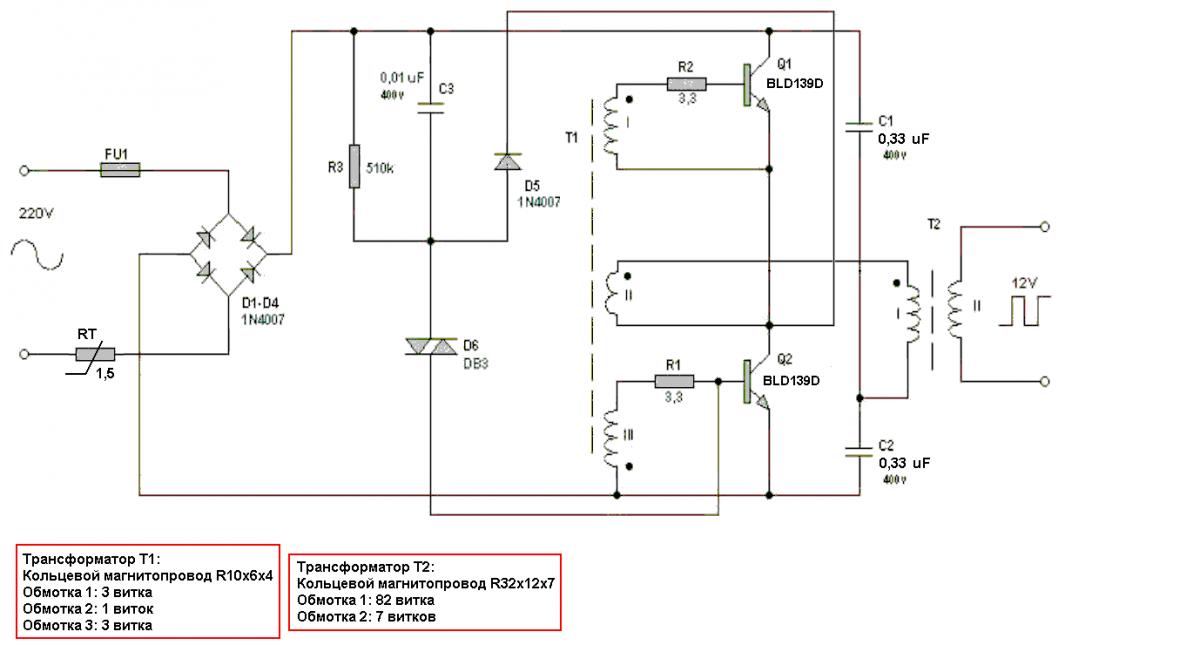 Подключение шуруповерта 12 вольт к блоку питания атх